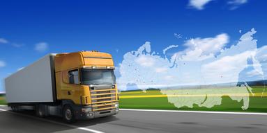Учет перевозок грузов
